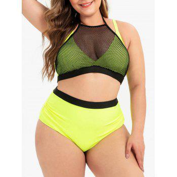 Fishnet Overlay Plus Size Ruched Bikini Swimsuit